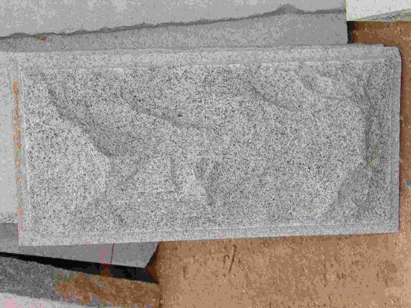 60厚蘑菇石青石板